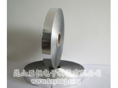 鋁箔麥拉帶  昆山鋁塑復合帶 軸裝鋁箔麥拉帶