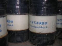 厂家石油磺酸钠供应