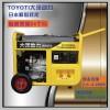 帶電源式、190A汽油發電電焊機