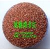 咖啡红彩砂、枫叶红彩砂、印度红彩砂、金刚红彩砂、红色彩砂
