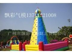 深圳充氣兒童氣墊攀巖制作佛山充氣兒童蹦床充氣游泳池充氣水池