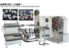 供应一次性杯子印刷机