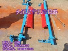 H型礦用聚氨酯清掃器