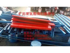 礦用P型聚氨酯清掃器