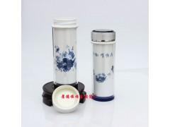 景德鎮陶瓷保溫杯