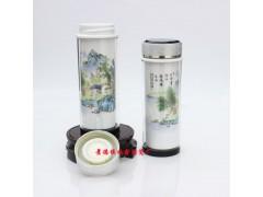 景德鎮陶瓷保溫杯廠家