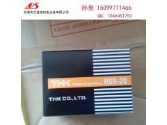 供應HSR20A,HSR20B,HSR20R,THK導軌滑塊