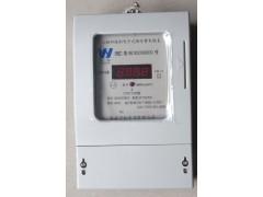 --銅陵市射頻卡三相可控電量電表供應