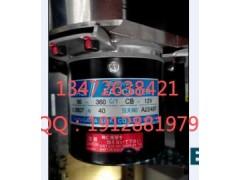 多摩川FA-CODER OAS66-360C/TCB-12