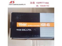 THK導軌HSR45A,HSR45B,HSR45R滑塊