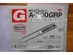 A-300GR批发|A-300GR介刀|A-300GR美工刀