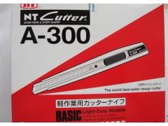 A-300|A-300介刀中国总代理|A-300介刀批发