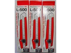 L-500|L-500总代理|L-500批发|L-500介刀