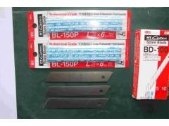 BL-150P切割刀|日本BL-150P切割刀片