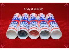 高温密封胶、耐高温胶、玻璃胶