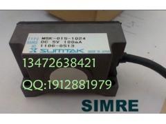 現貨MSK-015-1024森泰克編碼器SUMTAK