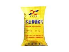 销售木质素磺酸钙价格