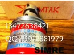 OPTCODER LBL-007-500森泰克SUMTAK