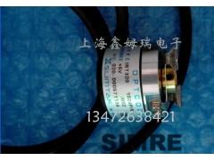 OPTCODER現貨IRT320 1024P/R +5V /