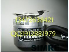 现货ERN1130 1024 01L70-GF HEIDEN