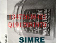 ROD1030 100 ID534901-53 HEIDEN