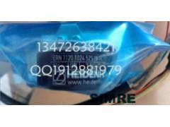 现货ERN1120 1024 ID681770-01海德汉