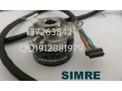現貨ERN1123 2500ID669525-09海德漢編碼