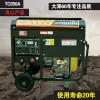 单缸250A柴油发电电焊机