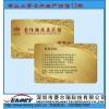 上海供应芯片印刷卡 S50芯片,酒店温泉会员IC卡