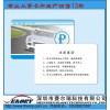 上海供应芯片印刷卡 S50芯片,智能停车IC卡