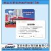 上海供应芯片印刷卡 S50芯片,油站加油IC卡