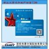上海供应芯片印刷卡 S50芯片,影城会员IC卡