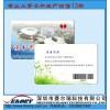 上海供应芯片印刷卡 S50芯片,图书馆借阅证IC卡