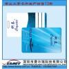 上海供应原装NXP S70芯片印刷卡,企业员工考勤IC卡