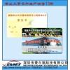 上海供应原装NXP S70芯片印刷卡,学生公交IC卡