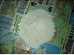 供应油漆涂料膨润土 有机膨润土