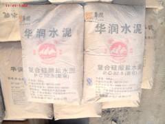 中山水泥價格水泥廠水泥批發