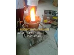 四川成都高旺公司甲醇油爐頭火焰溫度高 火力旺 無煙環保