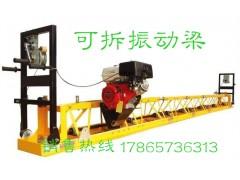 湖北江汉电动混凝土整平机框架式振动梁长期有货