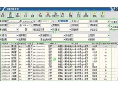 供应档案管理软件村镇土地?#19997;?#30005;子档案管理软件现西藏已全部实施