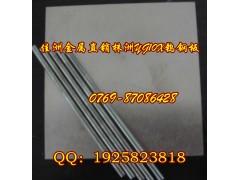 YG15鎢鋼精磨棒
