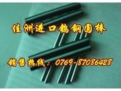 YG6鎢鋼