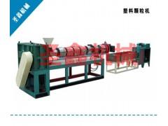 浙江全自動節能再生塑料造粒機供應 可降解塑料 回收顆粒機