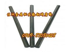 YL10.2鎢鋼