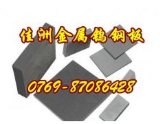 KG2鎢鋼