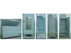 菌種冷凍保存箱價格