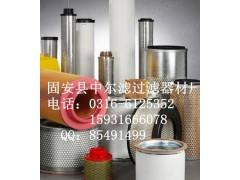175240000/压缩机空气滤芯/液压滤芯除杂质滤芯