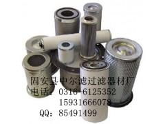 162539/2/电厂用机油滤芯/液压滤芯除杂质滤芯