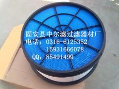 175239000/电厂用空气滤芯/液压滤芯/除杂质滤芯