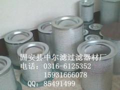 1092101590/富达机油滤芯/液压滤芯/除杂质滤芯